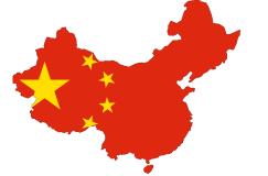 china-1020914_960_720